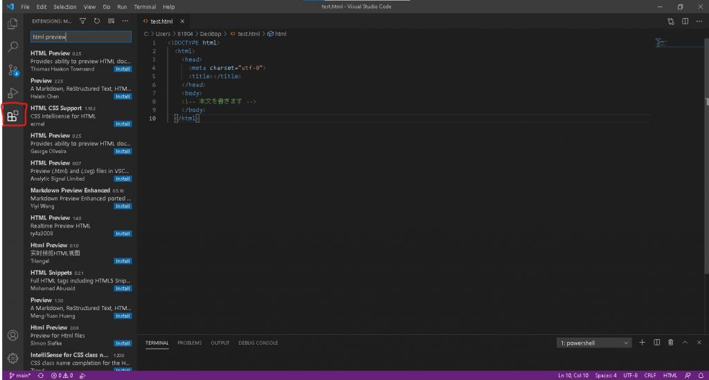 VC Code (HTML Preview)プラグイン