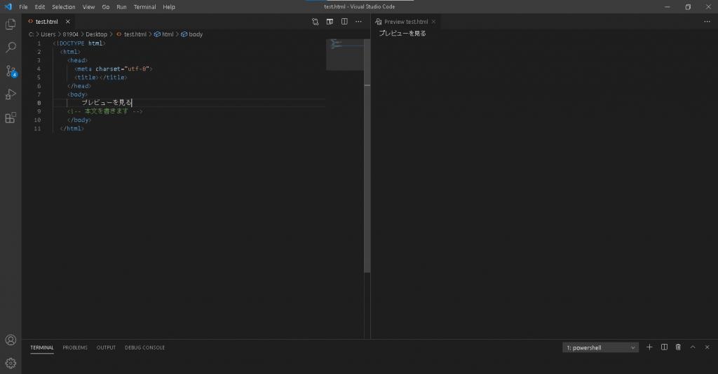 VC Code (HTML Preview)プレビュー表示