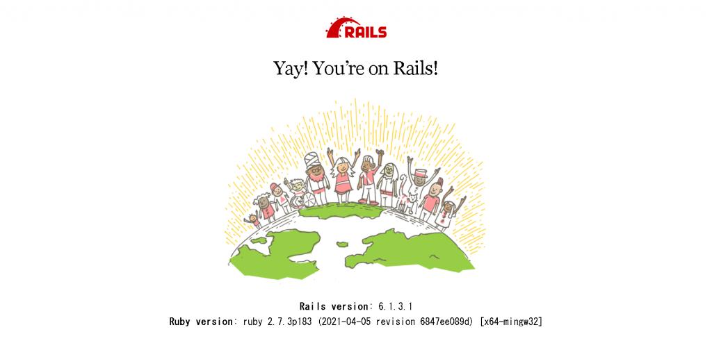 Ruby on Rails6環境構築完了!